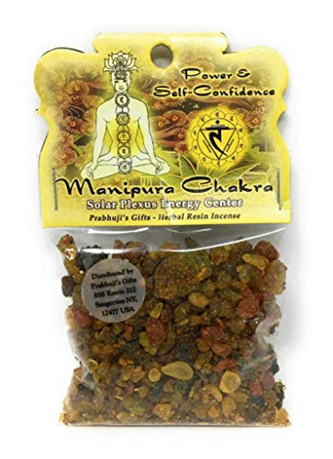カポック球体ブレイズ樹脂Incense Solar Plexus Chakra Manipura – self-confidenceと変換 – 1.2ozバッグ