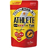 日本製 made in japan 薬用 ATHLETE Tab2錠x1パック BT-8572 【まとめ買い12個セット】