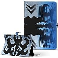 SH-05G SHARP シャープ AQUOS PAD アクオスパッド タブレット 手帳型 タブレットケース タブレットカバー カバー レザー ケース 手帳タイプ フリップ ダイアリー 二つ折り クール タトゥー 水面 sh05g-000046-tb