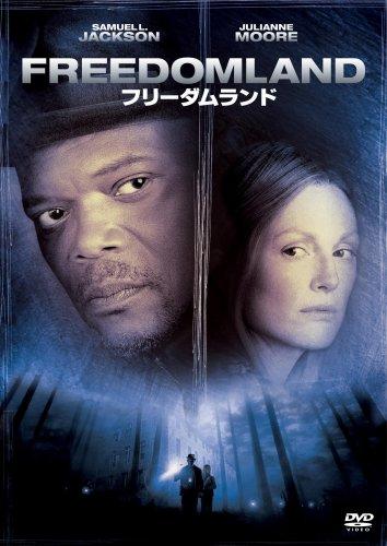 フリーダムランド [DVD]の詳細を見る