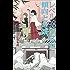 レベル98少女の傾向と対策 出屋敷市子 (講談社ノベルス)