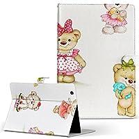 QuatabPZ au LGエレクトロニクス Quatab タブレット 手帳型 タブレットケース タブレットカバー カバー レザー ケース 手帳タイプ フリップ ダイアリー 二つ折り 動物 熊 キャラクター quatabpz-009649-tb
