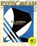 EYESCREAM (アイスクリーム) 2009年 02月号 [雑誌] 画像