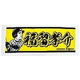 阪神タイガース プレーヤーズネーム フェイスタオル 福留孝介 背番号8 2017