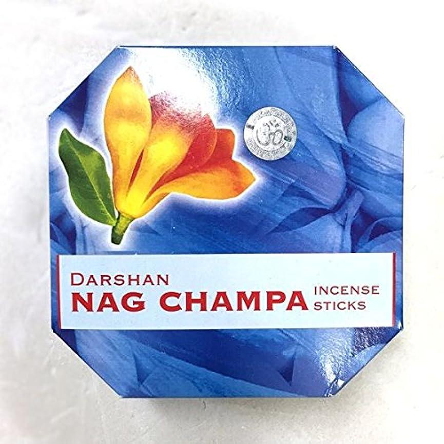 特権的束ねるお気に入りバリタイ お香 ナグチャンパ/NAG CHANPA 渦巻き香