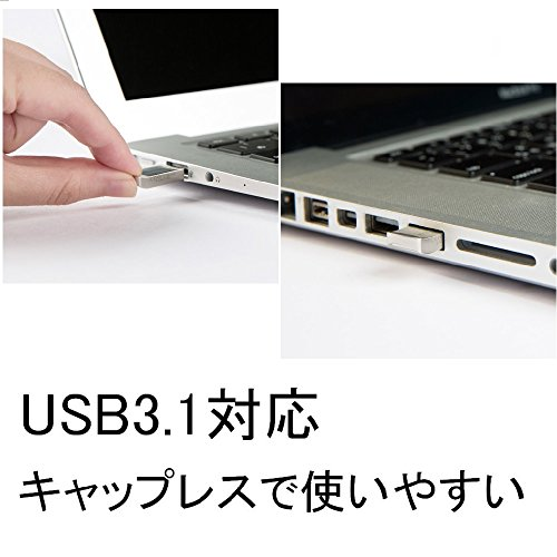 『Transcend USBメモリ 32GB USB3.1 & USB 3.0 キャップレス シルバー 耐衝撃 防滴 防塵 TS32GJF710SPE (FFP)【Amazon.co.jp限定】』の4枚目の画像