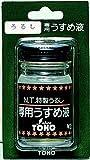 東邦産業 漆用うすめ液 BJ-02
