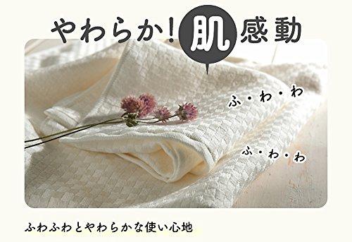 プレッソ わた音 しゅす織り ハンカチタオル ピンク 1枚入 【ダブルスター】
