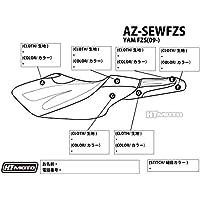 HT MOTO(エイチティーモト) ヤマハ/オーダーシートカバー YAM FZS(09-)