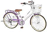 アウトレット【a.n.design works】(エーエヌデザインワークス) FT226 ホワイトxパープル 22インチ 125cm~