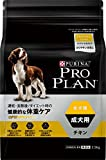 ピュリナ プロプラン オプティウェイト 理想的な体重管理 全犬種 成犬用 ダイエットフード(チキン) 2.5kg
