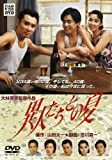 異人たちとの夏[DVD]