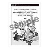 .hack//Fanbook Vol.2