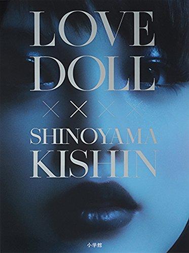 LOVE DOLL×SHINOYAMA KIS・・・