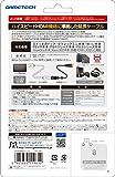 多機種対応HDMI延長ケーブル『HDMI延長ケーブル』 =PS4 Switch ファミコンミニ プレステクラシック WiiU= 画像