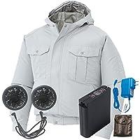 [空調服] フード付き屋外作業用空調服 ブラックファン バッテリーセット (M, シルバー)