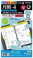 レイメイ藤井 キーワード 手帳用リフィル 2020年 バイブルサイズ マンスリー WWR2060 2019年 12月始まり