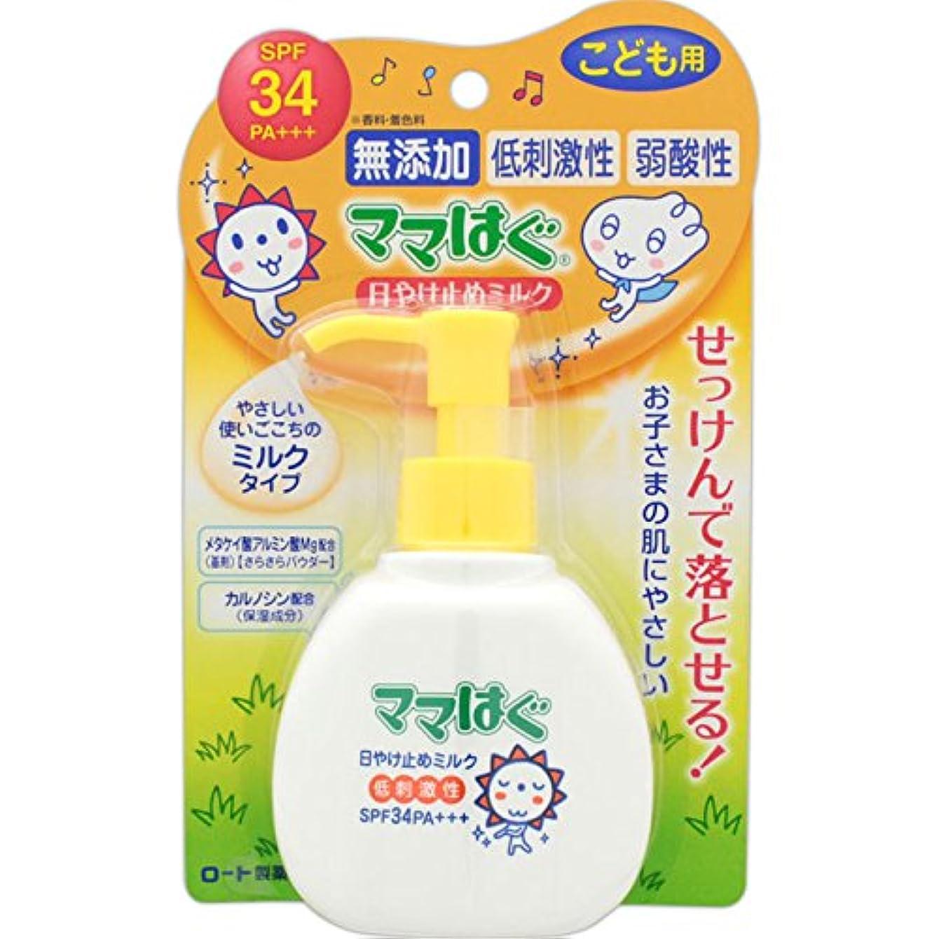 電気陽性メドレー軽減するロート製薬 ママはぐ 無添加 低刺激性日やけ止めミルク SPF34 PA+++ 100g
