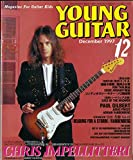 YOUNG GUITAR ヤングギター 1997年 12月号