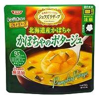 SSK シェフズリザーブ レンジでおいしい!ごちそうスープ「かぼちゃのポタージュ」1人前(150g)(電子レンジ調理対応)(スープ)(インスタントスープ)
