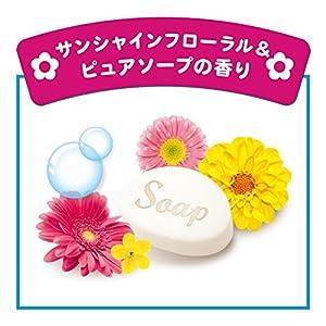 【大容量】 ボールド 洗濯洗剤 液体 香りのサプリインジェル 詰替用 超特大サイズ 1.26kg