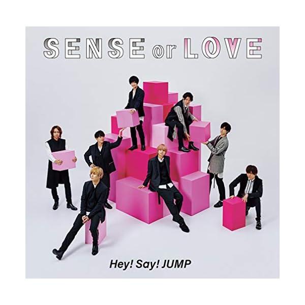 SENSE or LOVE (通常盤)の商品画像