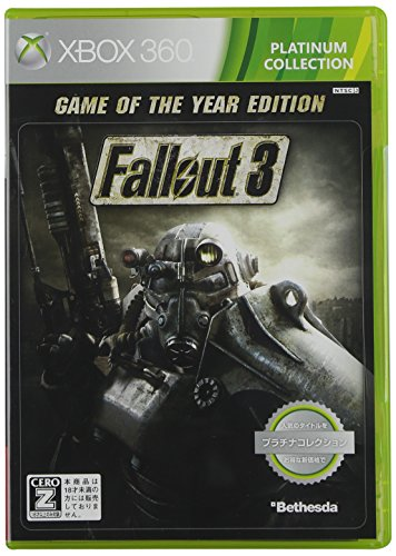 Fallout3 GAME OF THE YEAR EDITION プラチナコレクション【CEROレーティング「Z」】