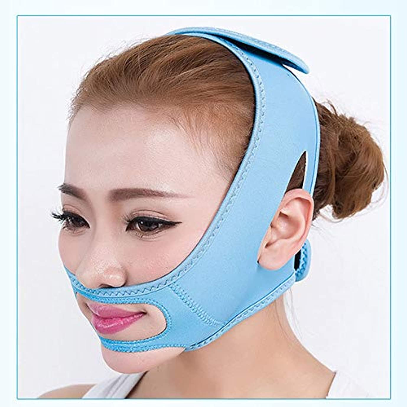 ボリューム評議会冷えるスモールVフェイス睡眠薄い顔ベルト、引き締めと薄い顔の強力な持ち上がる二重あご顔修正包帯,Blue
