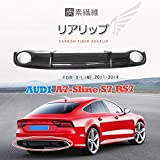 JCSPORTLINE for Audii A7-Sline用カーボン製 リアリップ ディフューザー リア アンダー スポイラー グランドエフェクター リア バンパー/ for Audii アウディ A7-Sline スポーツバック S7 RS7 2011 2012 2013 2014 4ドア に対応※ONLY for Sport Backモデル※/ リアル カーボン製 炭素繊維 carbon fiber 両サイド1本出しスタイル
