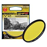 Kenko レンズフィルター MC Y2 プロフェッショナル 67mm モノクロ撮影用 167380
