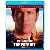 パトリオット [Blu-ray]