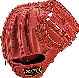 ゼット(ZETT) 少年軟式野球 キャッチャーミット グランドヒーロー 捕手用 右投げ用 レッド(6400) BJCB76112 large