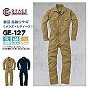 GRACE ENGINEERS(グレースエンジニアーズ) メッシュ 夏用 長袖 ツナギ GE-127 色:Beige サイズ:L