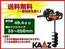 カーツ 2サイクルエンジン ドリル アース オーガー AG500 (ドリル無し) 【穴掘り機 穴掘機 掘削機】 その他