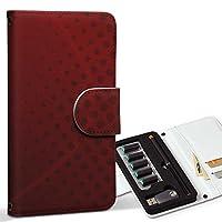 スマコレ ploom TECH プルームテック 専用 レザーケース 手帳型 タバコ ケース カバー 合皮 ケース カバー 収納 プルームケース デザイン 革 ラグジュアリー 星 赤 レッド 005751