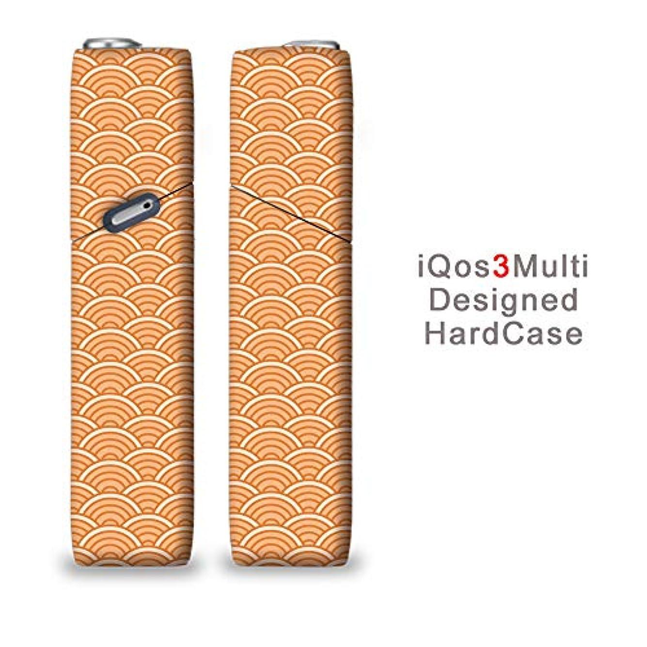完全国内受注生産 iQOS3マルチ用 アイコス3マルチ用 熱転写全面印刷 青海波 オレンジ 加熱式タバコ 電子タバコ 禁煙サポート アクセサリー プラスティックケース ハードケース 日本製