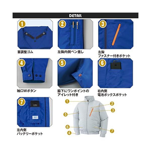 [空調風神服] 空調服 UVカット 長袖ブルゾ...の紹介画像5
