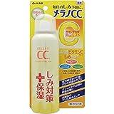 メラノCC 薬用しみ対策 美白ミスト化粧水 100g (医薬部外品)