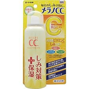 メラノCC 薬用しみ対策 美白ミスト化粧水 100g 【医薬部外品】