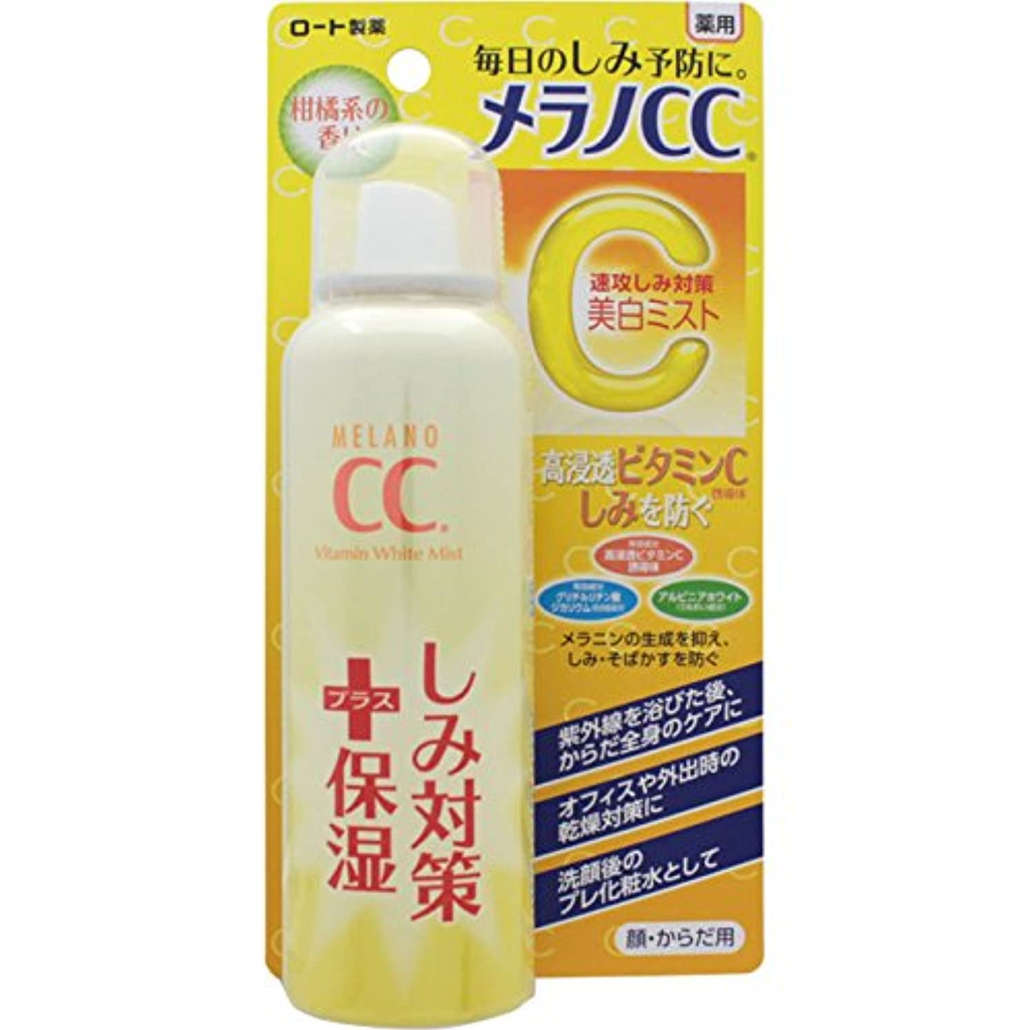 政令危機強制【医薬部外品】メラノCC 薬用しみ対策 美白ミスト化粧水 100g