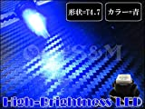 D-4-80 メーター エアコンパネル 1chipSMD LEDバルブ T4.7 ブルー発光 アリスト アルファード エスティマ セルシオ bB ラルゴ シルビア スカイライン インプレッサ フォレスター
