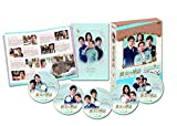 彼女の神話 DVD-BOX2[DVD]