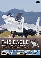 F-15 イーグル・デモフライト・スペシャル Vol.3 [DVD]