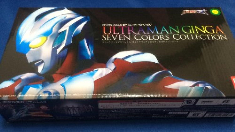 スパークドールズスペシャル ウルトラマンギンガセブンカラーズコレクション:SPARK DOLLS SP ULTRAMAN GINGA Seven Colors Collection (ウルトラマンギンガ ソフビ人形7体セット)