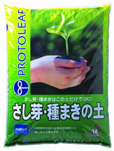 プロトリーフ さし芽・種まきの土 14L