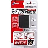 CYBER ・ Bluetoothオーディオトランスミッター ( SWITCH 用) ブラック - Switch