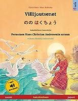 Villijoutsenet - のの はくちょう (suomi - japani): Kaksikielinen lastenkirja perustuen Hans Christian Andersenin satuun, mukana aeaenikirja ladattavaksi (Sefa Kuvakirjoja Kahdella Kielellae)