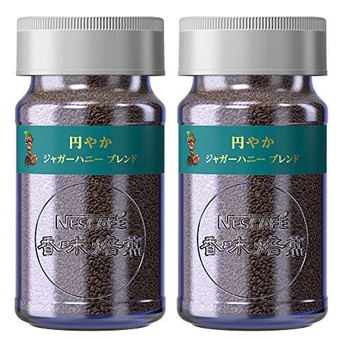 【まとめ買い】ネスカフェ 香味焙煎 円やかジャガーハニー ブレンド 40g×2個