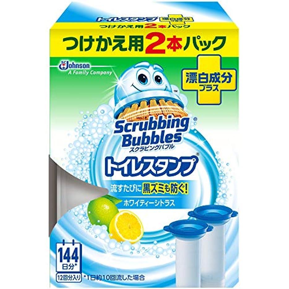電圧蒸留するベイビースクラビングバブル トイレ洗浄剤 トイレスタンプ 漂白成分プラス ホワイティーシトラスの香り 付替用(2本入り×1箱) 12スタンプ分