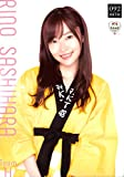 【指原莉乃】 公式グッズ HKT48 大感謝祭限定 特製個別ポスター